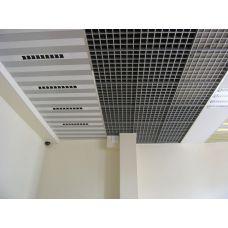 Потолок Грильято «Разноуровневый» хром, золото